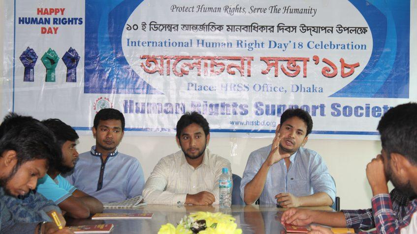 http://hrssbd.org/international-human-rights-day-celebration-2018/